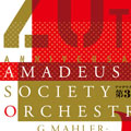 Amadeusu Society Orchestra The 35th Concert